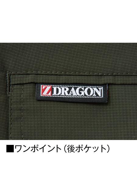 【Z-DRAGON】 75102 ストレッチカーゴパンツ [春夏]
