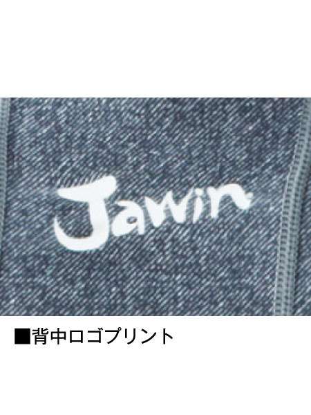 【Jawin】 58204-1 ローネックロングスリーブ[秋冬]<名入れ刺繍加工不可>