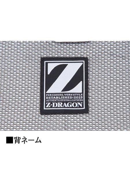 【Z-DRAGON】 75910 ストレッチ半袖ジャンパー [春夏]