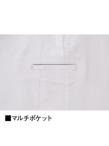 【JICHODO】 87306 ストレッチレディースパンツ(裏付)  [2020年春夏]