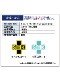【JICHODO】 87402 抗ウイルス加工ノータックカーゴパンツ [2021年春夏]