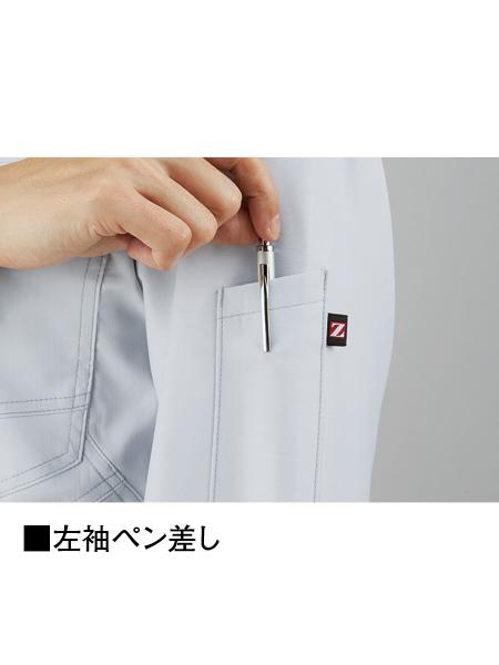 【Z-DRAGON】 75904 ストレッチ長袖シャツ[通年]