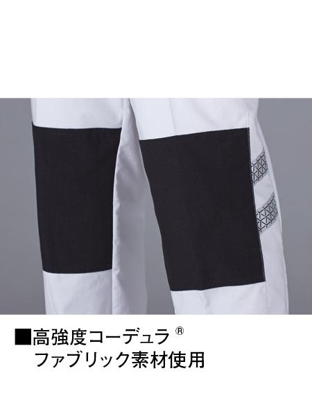 【JICHODO】 87316 ストレッチレディースカーゴパンツ(裏付)  [2020年春夏]