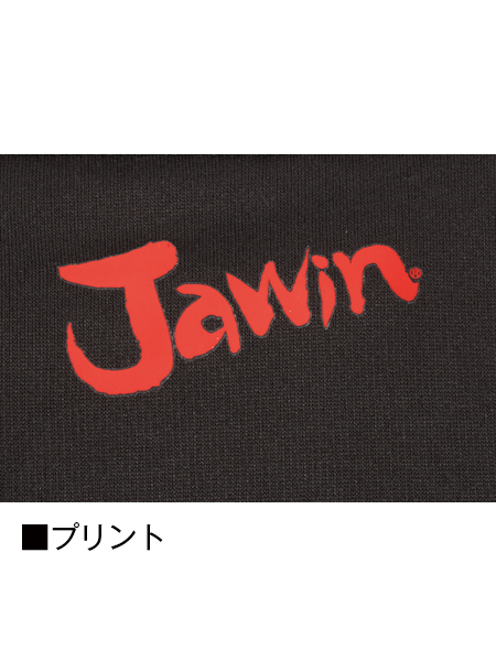 【Jawin】 58154 ラミネートロングスリーブ[秋冬]<名入れ刺繍加工不可>