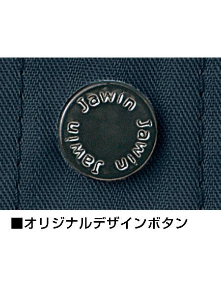 【Jawin】 55204 長袖シャツ [通年]