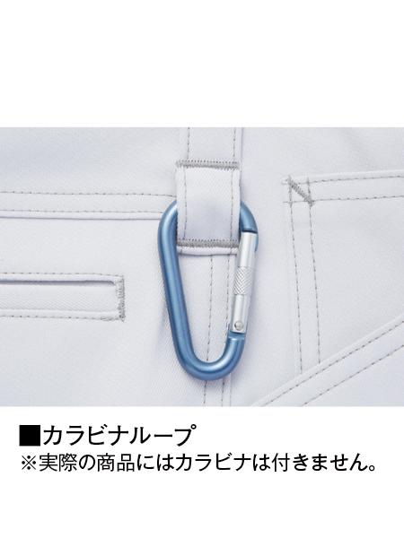 【Z-DRAGON】 72001 製品制電ストレッチノータックパンツ [秋冬]