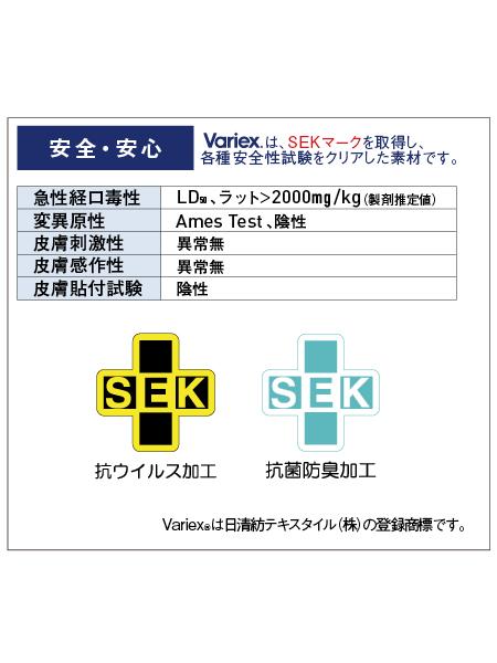 【JICHODO】 87416 抗ウイルス加工レディースカーゴパンツ(裏付) [2021年春夏]