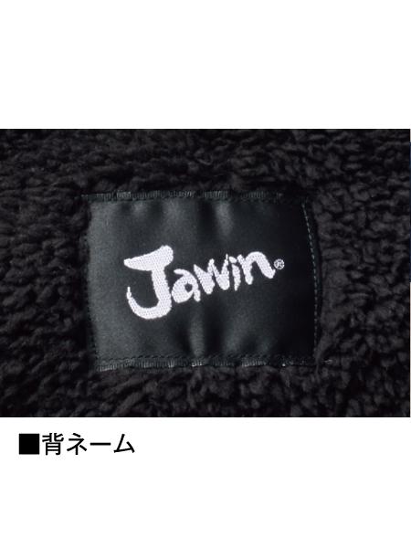 【Jawin】 58510 防寒ベスト(カモフラ柄エンボス加工) [秋冬]