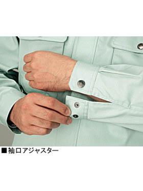 【JICHODO】 84500 長袖ブルゾン [春夏]