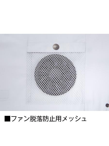 【Z-DRAGON】 74120 空調服(TM)長袖ブルゾン(ファン無し) [春夏]
