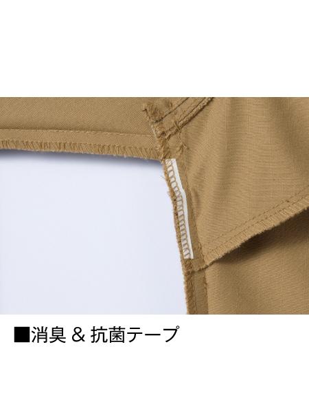 【Z-DRAGON】 75010 ストレッチ半袖ジャンパー [春夏]