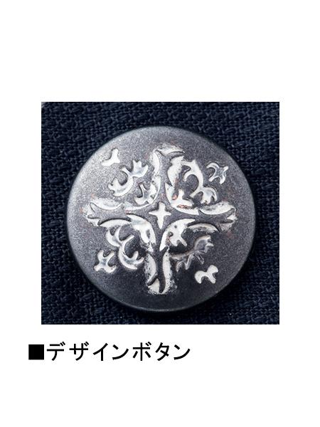 【Jawin】 52100 ジャンパー [秋冬]