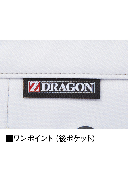 【Z-DRAGON】 72002 製品制電ストレッチノータックカーゴパンツ[秋冬]
