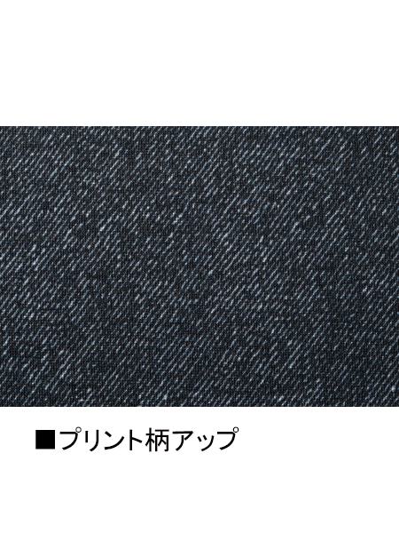 【Jawin】 56104-1 ロングスリーブ[春夏]<名入れ刺繍加工不可>