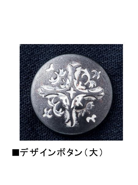 【Jawin】 52104 長袖シャツ [秋冬]