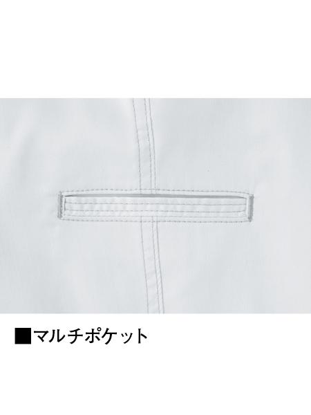 【Z-DRAGON】 75901 ストレッチノータックパンツ [春夏]