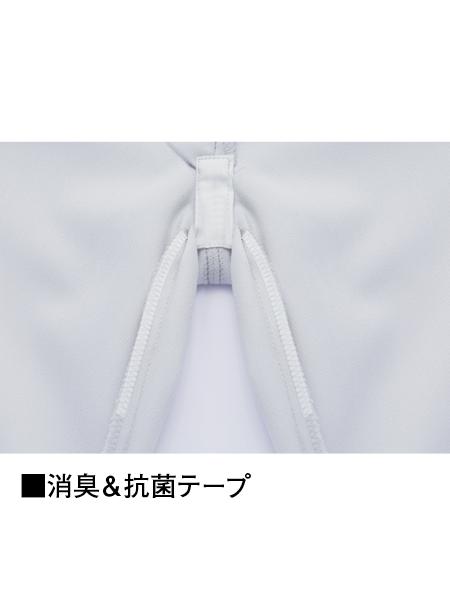 【Z-DRAGON】72006 製品制電ストレッチレディースパンツ [秋冬]