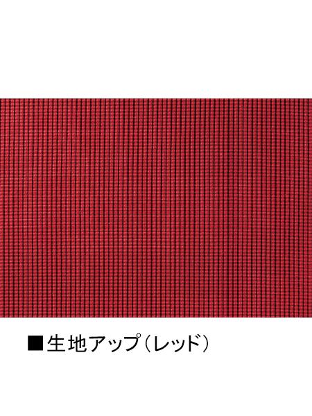 【Jawin】 56174 ショートスリーブ[春夏]<名入れ刺繍加工不可>