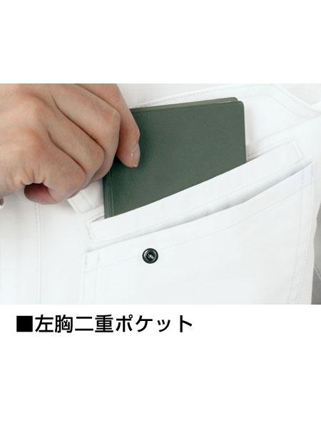 【Jawin】 55404 長袖シャツ [春夏]