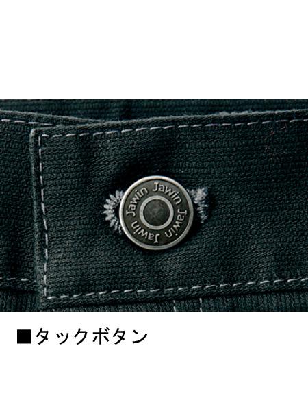 【Jawin】 51902 ノータックカーゴパンツ [秋冬]