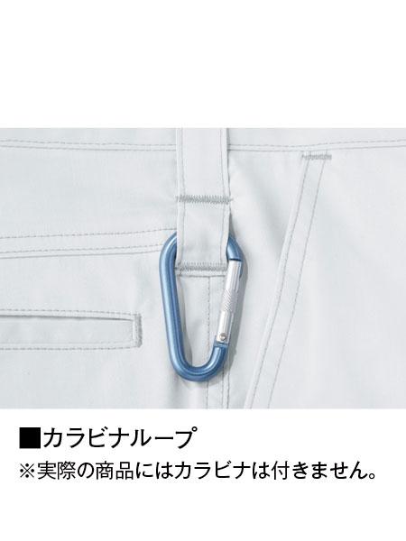 【Z-DRAGON】 75902 ストレッチノータックカーゴパンツ [春夏]