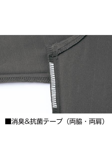 【Z-DRAGON】 71900 ストレッチジャンパー [秋冬]