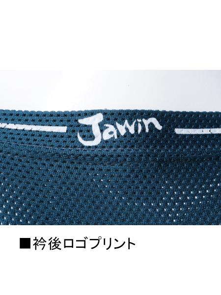 【Jawin】 56114-1 ショートスリーブ[春夏]<名入れ刺繍加工不可>