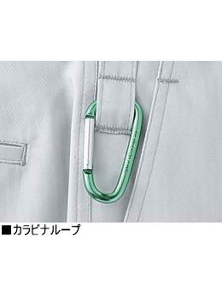 【Jawin】 51202 ワンタックカーゴパンツ [秋冬]