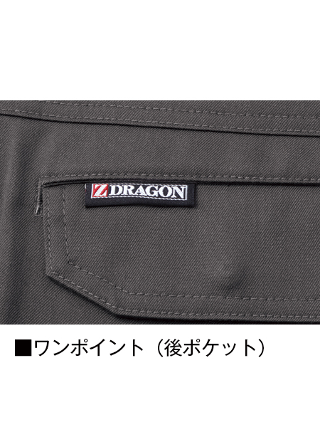 【Z-DRAGON】 71901 ストレッチノータックパンツ [秋冬]