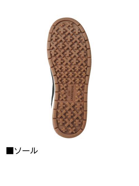 【Z-DRAGON】 S5163-1 セーフティシューズ