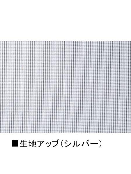 【Jawin】 56164 ロングスリーブ[春夏]<名入れ刺繍加工不可>