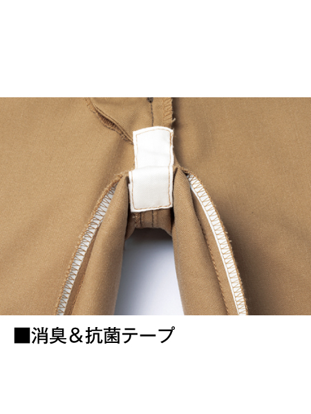 【Z-DRAGON】 71006 ストレッチレディースパンツ [秋冬]
