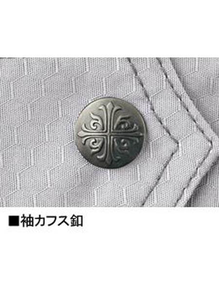 【Jawin】 51600 長袖ジャンパー [秋冬]