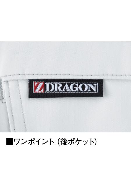 【Z-DRAGON】 75906 ストレッチレディースパンツ(裏付) [春夏]