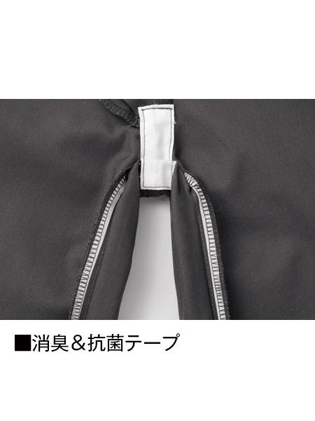 【Z-DRAGON】 71902 ストレッチノータックカーゴパンツ [秋冬]<<まとめ買い対象商品>>