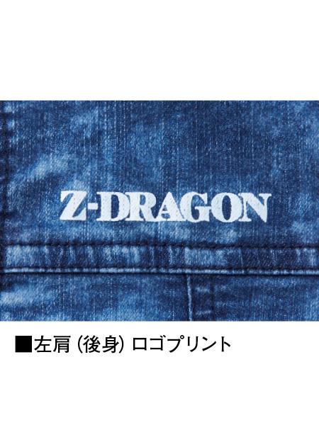 【Z-DRAGON】 76100 ストレッチ長袖ジャンパー [春夏]