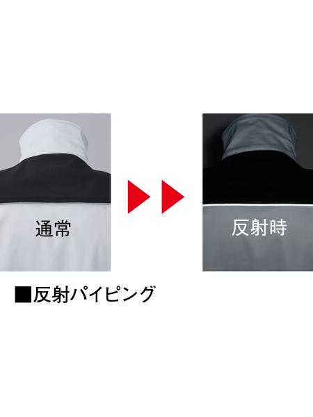 【Z-DRAGON】 76204 製品制電ストレッチ長袖シャツ[2021年春夏]