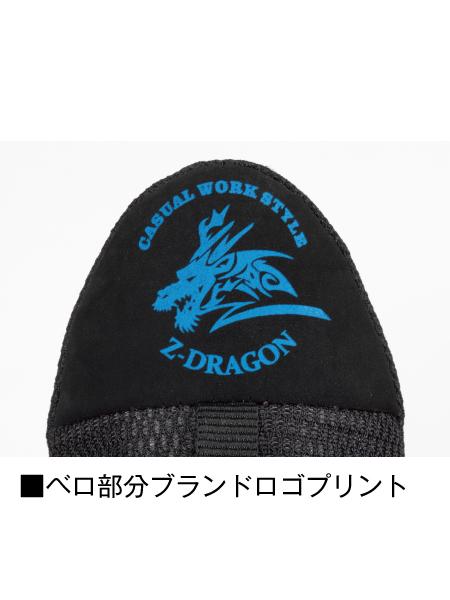 【Z-DRAGON】 S4161 セーフティシューズ