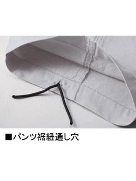 【Jawin】 51602 ノータックカーゴパンツ [秋冬]
