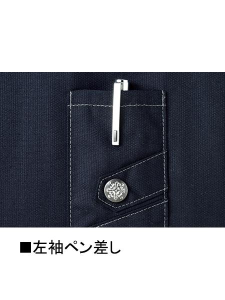 【Jawin】 56000 長袖ジャンパー  [春夏]