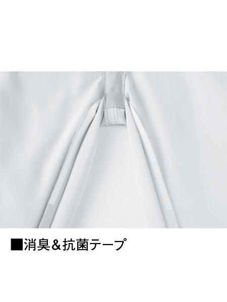 【Z-DRAGON】 75916 ストレッチレディースカーゴパンツ(裏付) [春夏]