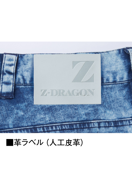 【Z-DRAGON】 76102 ストレッチノータックカーゴパンツ [2020年春夏]