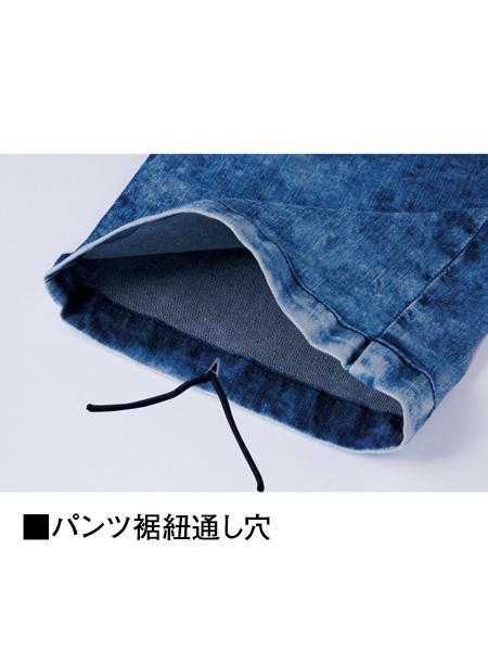 【Z-DRAGON】 76102 ストレッチノータックカーゴパンツ [春夏]