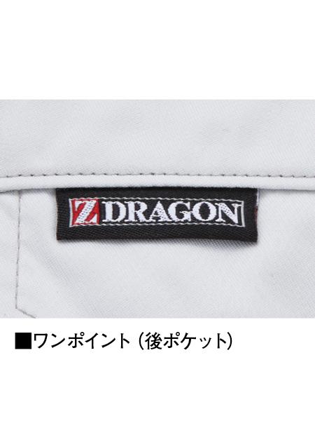 【Z-DRAGON】 76201 製品制電ストレッチノータックパンツ[2021年春夏]