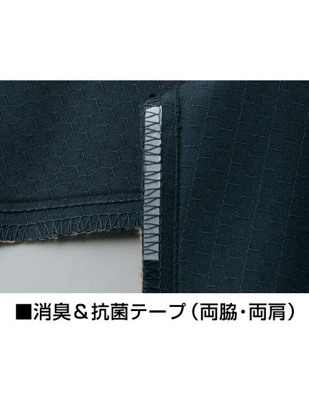 【Jawin】 55600 長袖ジャンパー [春夏]