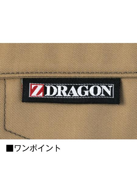 【Z-DRAGON】 75001 ストレッチノータックパンツ [春夏]