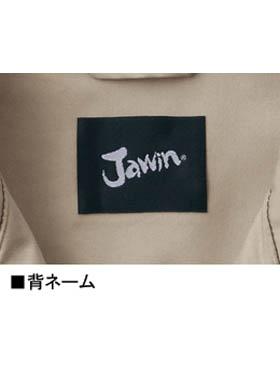 【Jawin】 51700 長袖ジャンパー [秋冬]