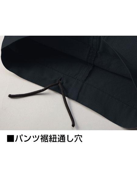 【Jawin】 55602 ノータックカーゴパンツ [春夏]