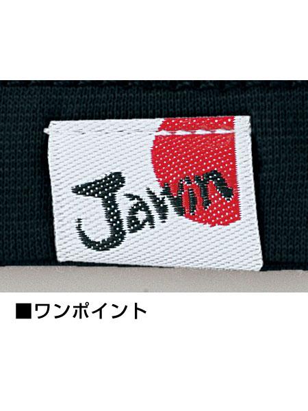 【Jawin】 55314 吸汗速乾半袖Tシャツ [通年]