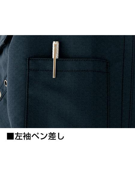 【Jawin】 55604 長袖シャツ [春夏]